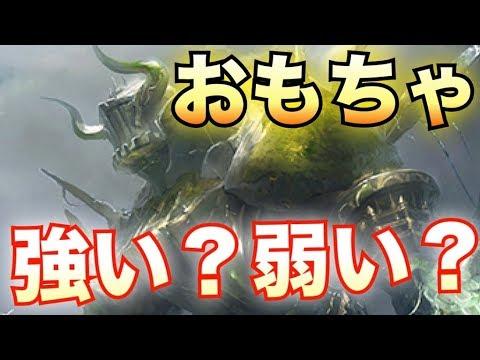 オリハルコンゴーレムとかいうカードwww【シャドウバース/Shadowverse】