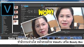 new version VideoFX Music Video Maker apk download