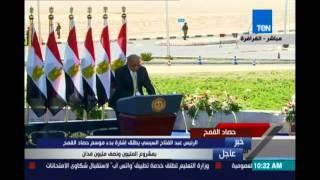 كلمة السيد رئيس الوزراء شريف إسماعيل في حصاد قمح مشروع المليون ونصف مليون فدان