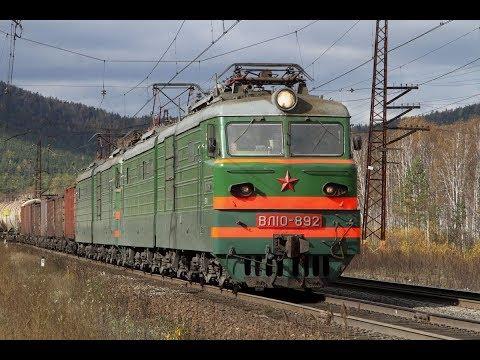 Золотая осень на Южном Урале. Участок Златоуст - Миасс Южно-Уральской железной дороги.