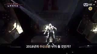 MNET ASIAN MUSIC AWARD (MAMA) 2018
