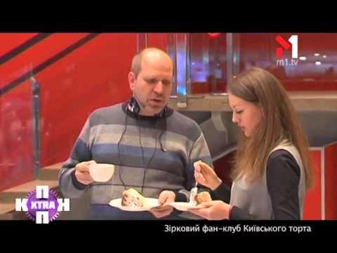Торт Сметанный У Палыча