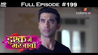 Ishq Mein Marjawan - 27th June 2018 - इश्क़ में मरजावाँ - Full Episode