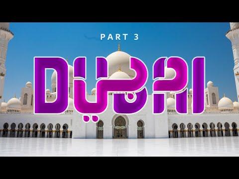Travel to UAE – Part3 – Abu Dhabi – Sheikh Zayed Grand Mosque – Ferrari World – Dubai Mall Aquarium