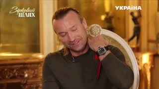 Ексклюзивне інтерв'ю з Олегом Винником у рубриці 'Кава з перцем' | Зірковий шлях