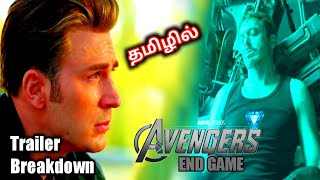 Avengers END GAME Trailer Breakdown 2 in Tamil