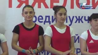 Чемпионат СФО по тяжелой атлетике. Бердск. 01.06.2017.