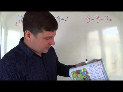Математика 2 класс. Урок 4. Знакомство с действием умножения