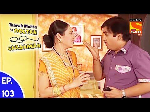 Taarak Mehta Ka Ooltah Chashmah – तारक मेहता का उल्टा चशमाह – Episode 103