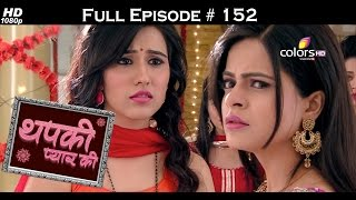 Thapki Pyar Ki - 16th November 2015 - थपकी प्यार की - Full Episode (HD)