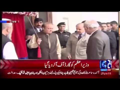 PM Nawaz Sharif reaches Central Police Office Lahore