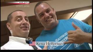 Amateur Sumo World Chanpionships