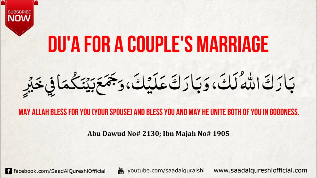 Marriage Prayer ᴴᴰ Dua For The Newlywed Bride Groom Baraka U