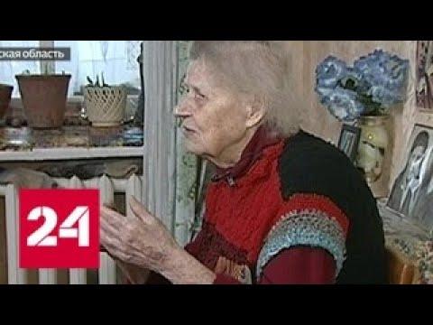 В Таганроге под следствием оказался офицер загадочной организации - Россия 24