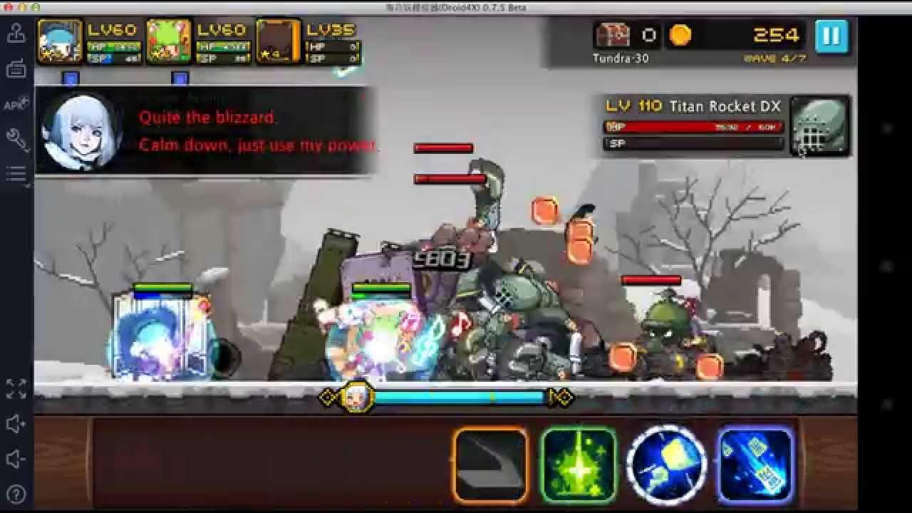 crusader quest how to get bihirang