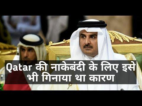 UAE LOBBIED U.S. TO HOST TALIBAN EMBASSY INSTEAD OF GULF RIVAL QATAR, HACKER GROUP LEAKS REVEALS