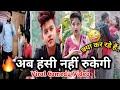 Dus Bahane 2.0   Baaghi 3   Vishal & Shekhar Feat. Kk Shann And Tulsi k   Viral comedy Video