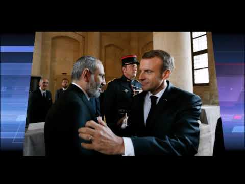 Армения бросается в тесные объятия Франции – ЕЙ НУЖЕН ПОВОД