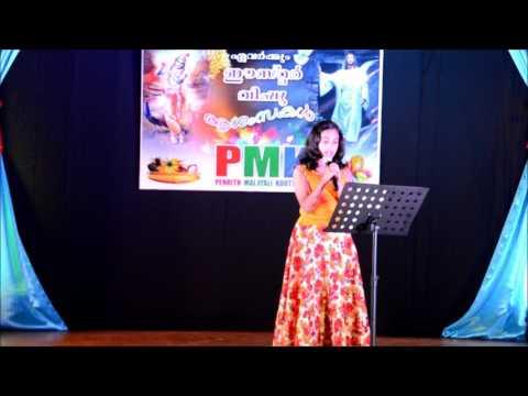 Song by Nimita Siju     PMK Easter Vishu Program 2017