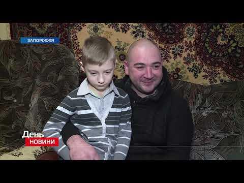 День. Новини TV5. Випуск 17-00 за 22.01.2020