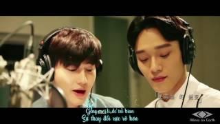 [Vietsub+kara] 160706 EXO Suho Chen 《美好的意外》 Beautiful Accident OST MV