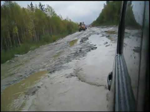 Дорога Епишино Северо Енисейск