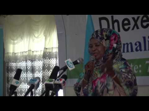 Somali fuel Company/ Furitaanka keydka shidaalkaMuqdisho/barmaanij gaar ah
