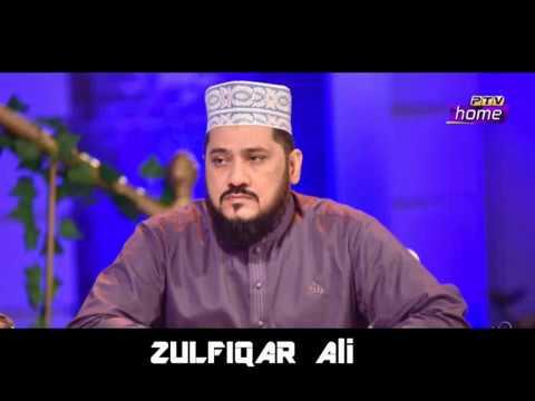 FARSI NAAT( Tanam Farsuda Jan Para)ZULFIQAR ALI AT PTV.BY Visaal