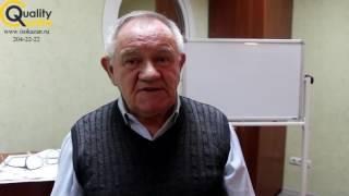Специальная оценка условий труда Казань. Обучение по охране труда