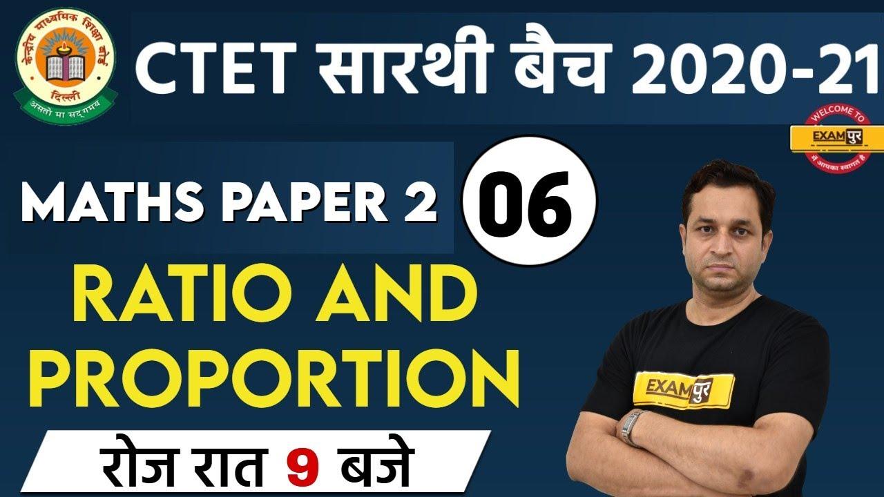 Обложка видеозаписи CTET सारथी Batch 2020-21 || Maths Paper 2 || By Deepak Sir || Class 06 || Ratio And Proportion