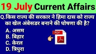 upsc current news
