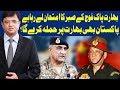 Dunya Kamran Khan Ke Sath - 9 February 2018 - Dunya News