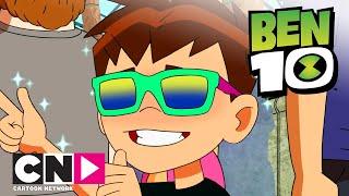Ben 10 | Altmodischer Kampf | Cartoon Network