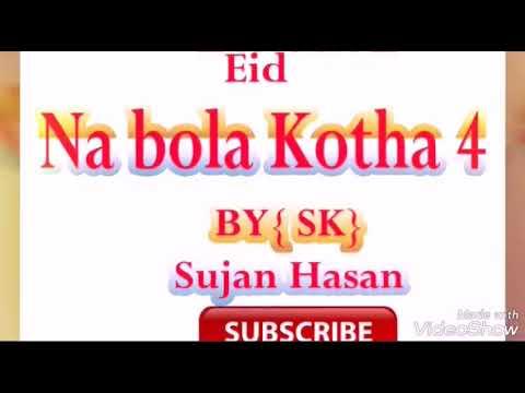 Na Bolakhta 4 Ringtone  Cholna Sujon ( চলনা সুজন ) - Piano Tutorial ( Free
