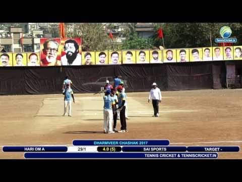 SAI SPORTS VS HARI OM MATCH hindu hruday samrat chashak 2017 | Badlapur ,joweli
