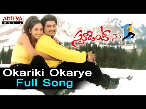 Okariki Okarye Full Song ll Student No.1 Songs ll Jr.N.T.R, Ghajala