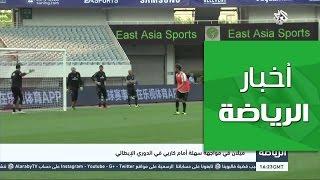 التلفزيون العربي | ميلان في مواجهة سهلة أمام كاربي في الدوري الإيطالي