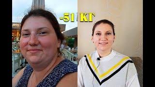 Я ВЕСИЛА120 КГ !!!  Чему меня научил Лишний Вес / как похудеть мария мироневич