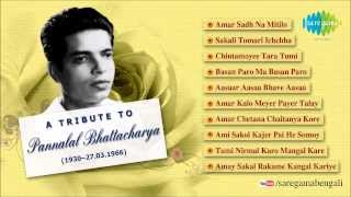 A Tribute to Pannalal Bhattacharya | Amar Sadh Na Mitilo | Shyama Sangeet | Bengali Devotional Songs