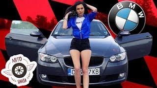 BMW 3 E92 - Надеждният автомобил, който караш с истински кефт