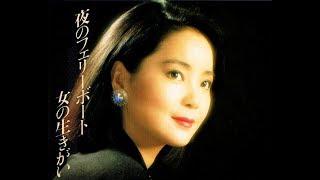 つぐない (ทสึกุนาอิ) - เติ้งลี่จวิน - เนื้อร้องและแปลไทย