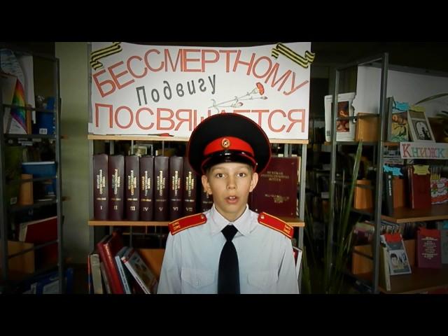 Изображение предпросмотра прочтения – ВоваПолетаев читает произведение «Сороковые» Д.Самойлова