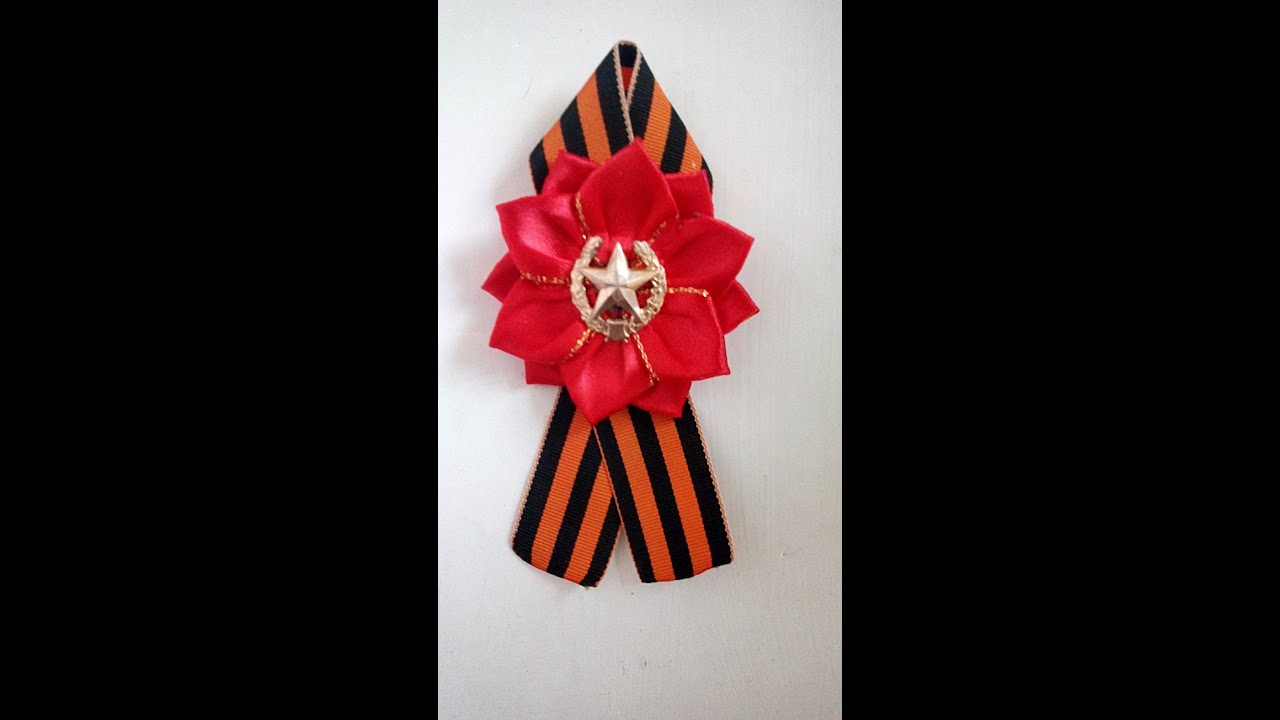 Kanzashi brooch by May 9 from the Satin St. George ribbon