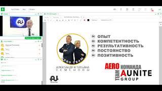 Как заработать деньги с Aunite Group Партнерские программы    16+