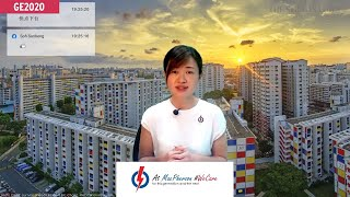 Online Rally: Pap's Tin Pei Ling For Macpherson Smc | People's Action Party | Ge2020  July 7