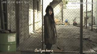 [Engsub] MV It Has To Be You - YeSung [Cinderella