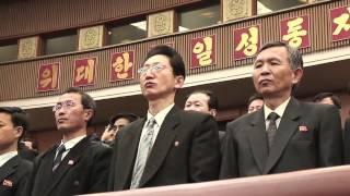 북한의 세계 주체사상대회 개최