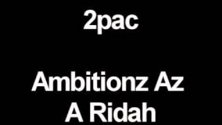 2pac ambitionz az a ridah bass boosted