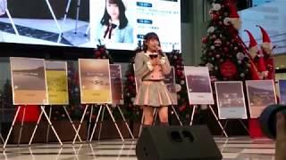 2017.11.23AKB48チーム8 坂口渚沙・国立アイヌ民族博物館ポップアップイ...