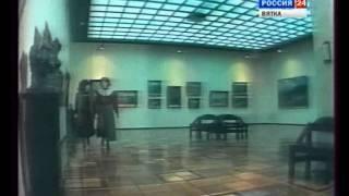 1995  Из прошлого Вятки  Купцы Клабуковы